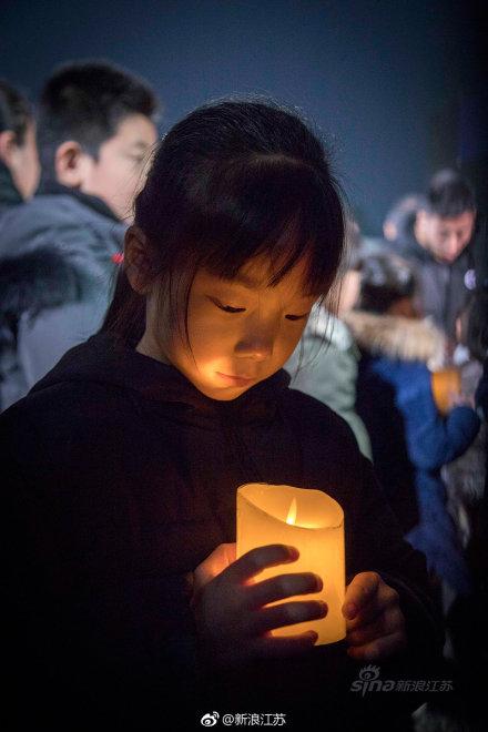 第五个南京大屠杀死难者国家公祭日